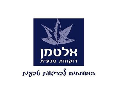 לוגו אלטמן